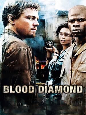 الماس خونین