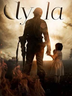 آیلا : دختر جنگ
