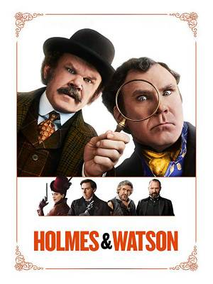 هولمز و واتسون