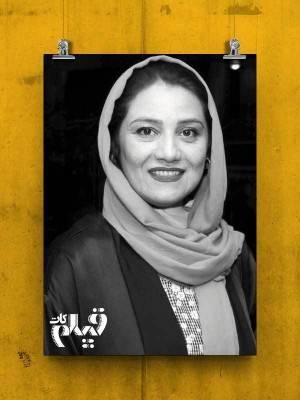 فیلم کات : شبنم مقدمی