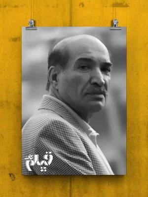 فیلم کات : نظام الدین کیایی 1