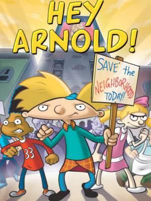 هی آرنولد