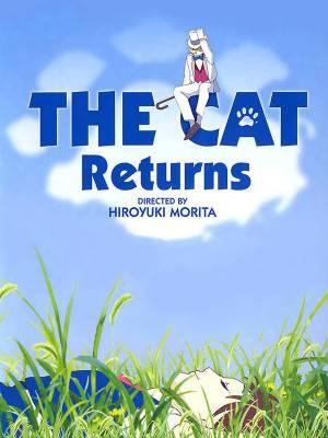 بازگشت گربه