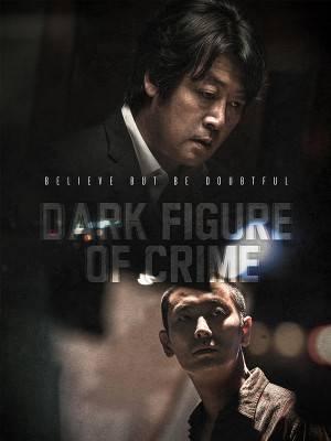 شکل تاریک جنایت