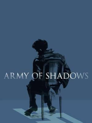 ارتش سایه ها