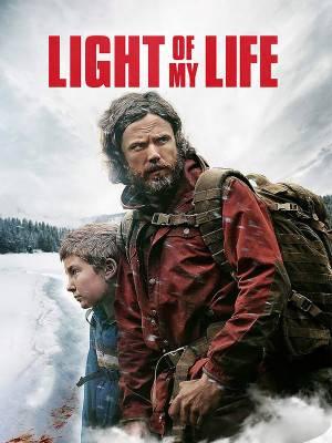 نور زندگی من