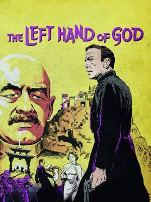 دست چپ خدا