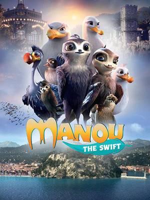 مانو پرنده چابک