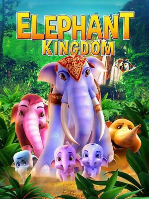 قلمرو فیل ها