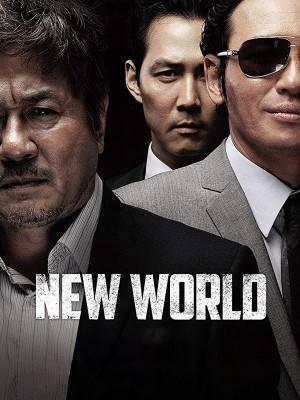 دنیای جدید
