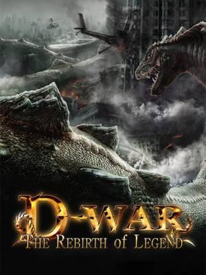نبرد اژدها : جنگ دی