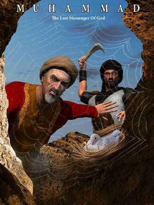 محمد رسول خدا - قسمت 2