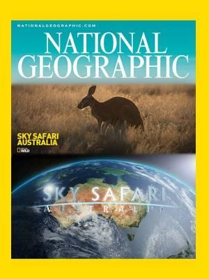 سیاحت آسمانی استرالیا
