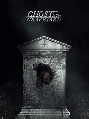 شبحی در قبرستان