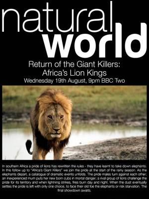 بازگشت قاتلین غول پیکر: شیرهای سلطان آفریقا