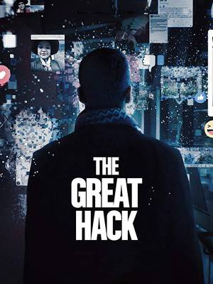 هک بزرگ