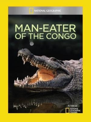 جانور آدم خوار در کنگو