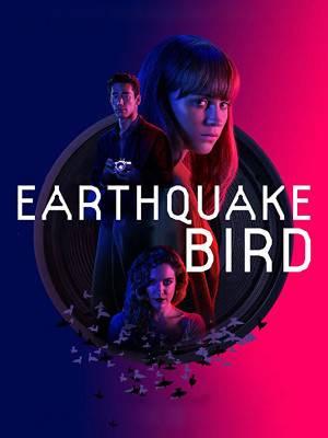 پرنده زلزله