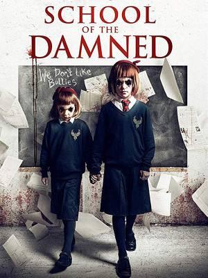 مدرسه نفرین شدگان