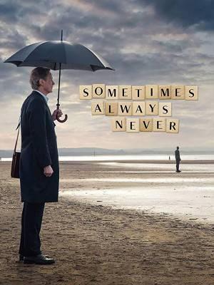 گاهی اوقات همیشه هرگز