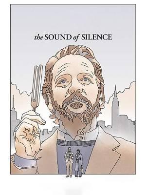 صدای سکوت