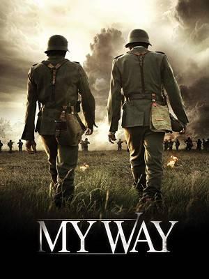 راه من