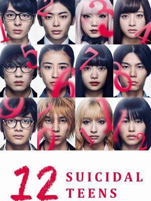 خودکشی 12 نوجوان
