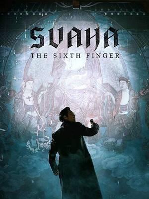 سواها : انگشت ششم