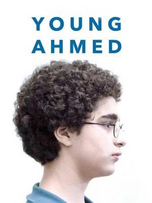 احمد جوان