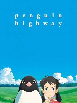 بزرگراه پنگوئن