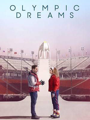 رویاهای المپیک