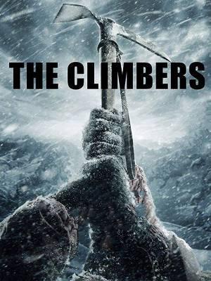 کوهنوردان