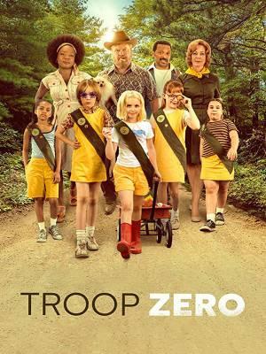 سرباز صفر