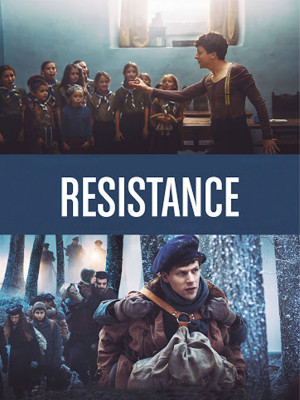 مقاومت