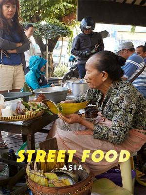 قسمت 4: یوگیاکارتا، اندونزی