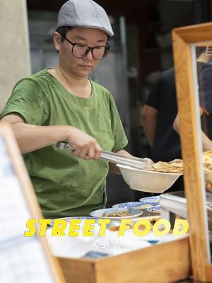 فصل 1 قسمت 5: چیایای، تایوان