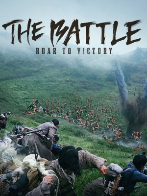 نبرد: غرش پیروزی