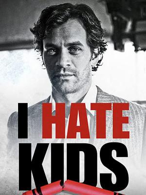 از بچه ها متنفرم