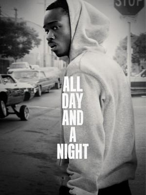تمام روز و یک شب
