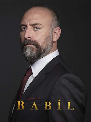بابیل - فصل 1 قسمت 14
