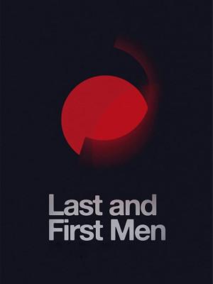 نخستین و آخرین انسان