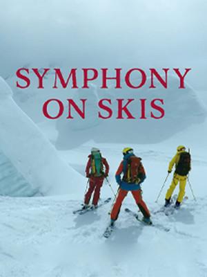 سمفونی در اسکی