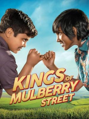 پادشاهان خیابان مالبری
