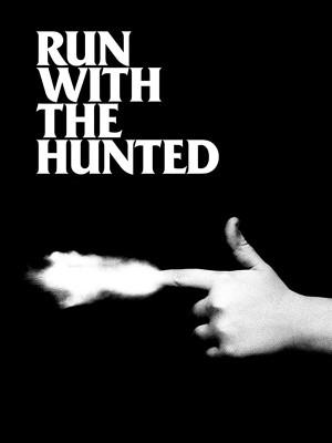 با شکار فرار کن