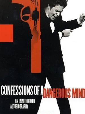اعترافات یک ذهن خطرناک