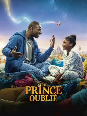 شاهزاده فراموش شده