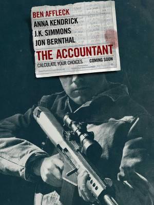 حسابدار