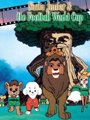 سیمبا در جام جهانی