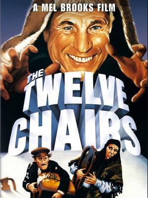 12 صندلی