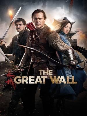 دیوار بزرگ